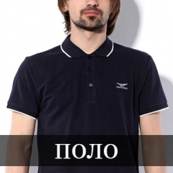 футболки поло
