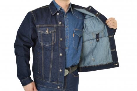 Куртка мужская Montana 12062RW