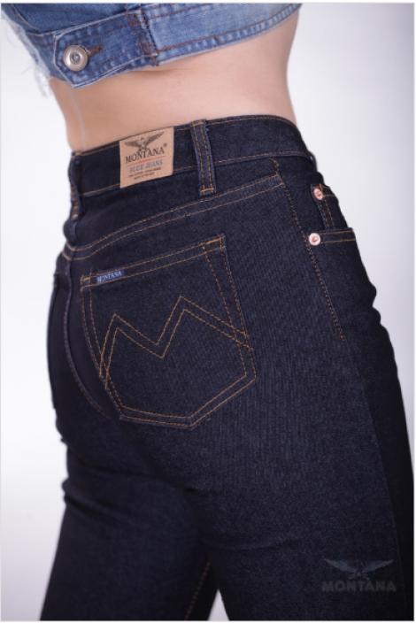 джинсы montana клеш Montana женские джинсы 10645