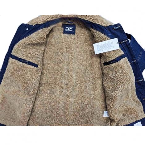 Куртка мужская Montana 12061RW